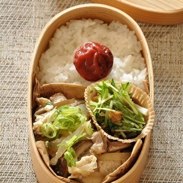 【節約弁当】フライパン一つで!豚こまのラクチン煮弁当