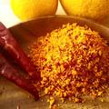 二味?三味?かける黄色い柚子胡椒