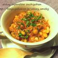 体に優しい乾物レシピ「大豆のポークチリビーンズ」