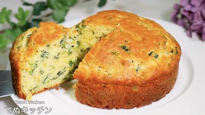 栄養満点!ヘルシー!『ほうれん草とチーズのケーキ』の作り方