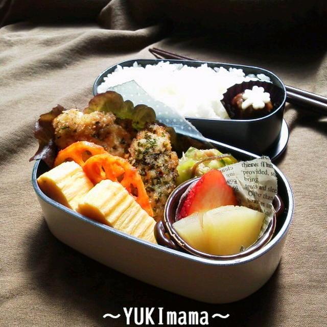 FOODIES食トピ「渡り鳥が不眠不休で飛び続けられる秘密」~マヨワイン鶏胸のハーブパン粉ソテー
