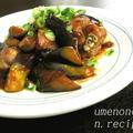 梅ジャムで作る☆柔らか鶏もも肉とジューシー茄子のさっぱり煮☆