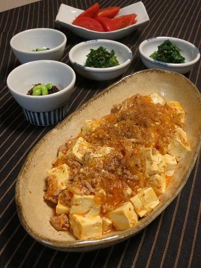麻婆豆腐とツルムラサキのゴマ和え