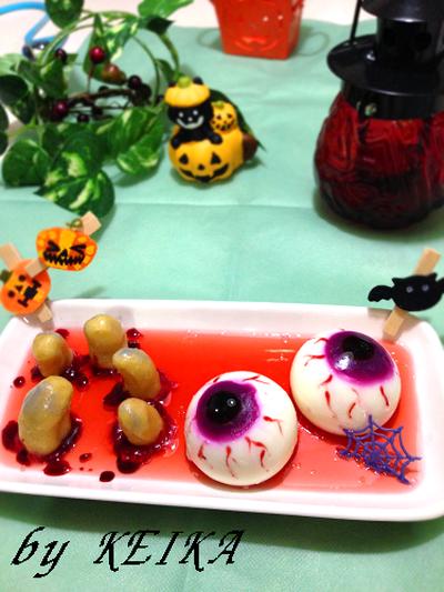 野菜パウダーを利用してハロウィンの怖ーいスイーツを作ってみました。