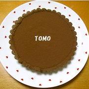 バレンタインの本命チョコに!まったり濃厚な生チョコタルト