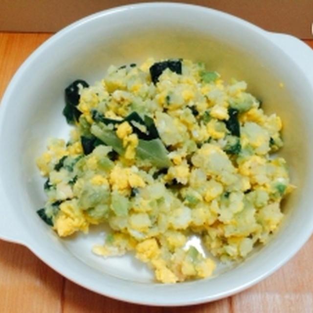 ポテトとえんどう豆の洋風おかずサラダ