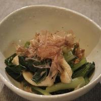 小松菜と油揚げのさっと煮・塩分少なめほど塩レシピ