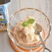 ひんやりスイーツを簡単に♪豆乳を使ってヘルシーアイスを作ろう!