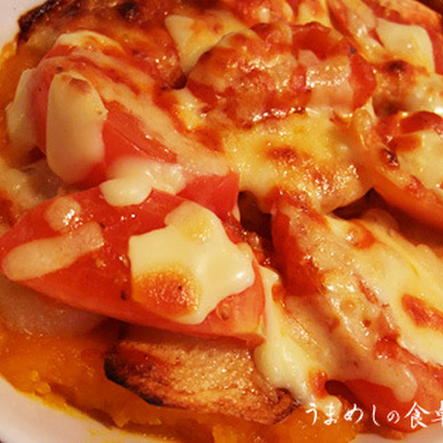 かぼちゃとトマトのオーブン焼き
