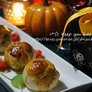 +*里芋とかぼちゃのパイ包みハロウィンコロッケ+*