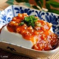 中華の人気メニューと豆腐が合体♪ エビチリ温奴