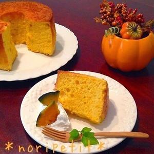 シンプルで簡単♪ノンオイルシフォンケーキレシピ