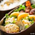 鶏から揚げと椎茸ツナチーズ焼き弁当 by きゃらめるはっぴ~さん
