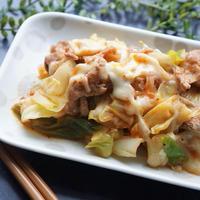 豚キムチーズ【レシピ】と鮪deご飯モリモリな昨日の夕食