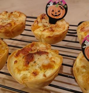 簡単!かぼちゃのキッシュ 【#ハロウィン #パーティー料理 #おもてなし】