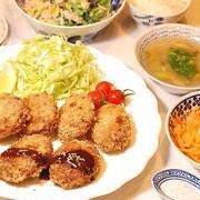 425円【少ないお肉でもジューシーさが堪らない♡】メンチカツ定食