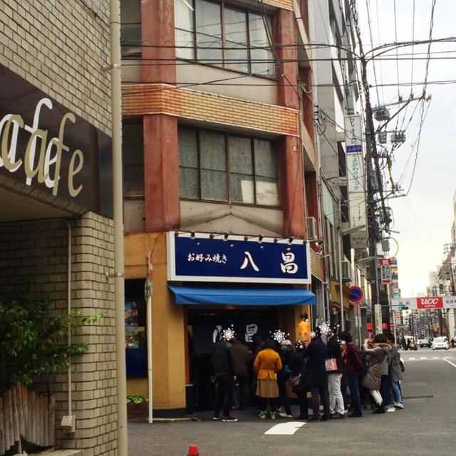 広島へ3 2016年の手帳はアクションプランナー