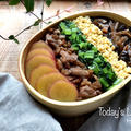 パパの✳︎秋の五色丼弁当♡