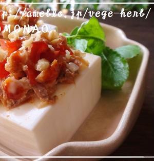超簡単冷やっこ(^-^)ツナ缶トマト コチュジャンマヨソースで