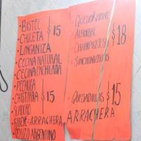 メキシコ最後の晩餐は、絶品タコス店「Taqueria  El Tío」で!