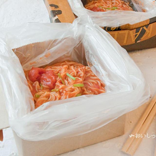 防災レシピ・紙袋&ポリ袋の食器でトマト麺、缶詰レシピ