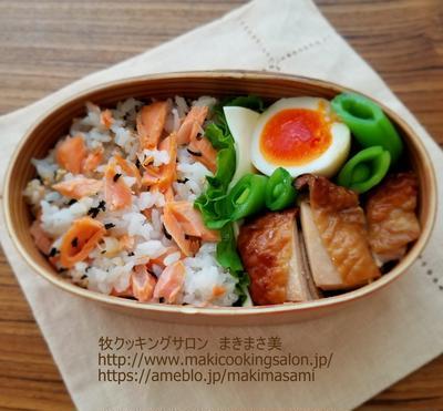 ≪鮭ご飯と鶏のうなぎのたれ照り焼き弁当≫