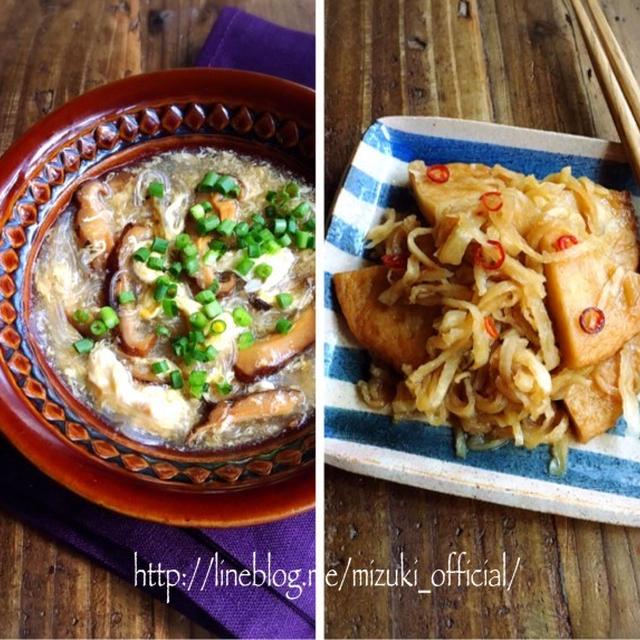 ♡おかず系春雨スープ煮&切干大根のピリ辛煮♡【#レシピ#簡単#時短#乾物#和食】