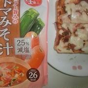 トマみそ汁(即席みそ汁)でトマみそピザトースト!!