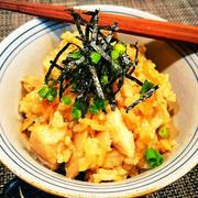 焼肉のタレで‼おこわ風鶏ごぼう炊き込みご飯❤