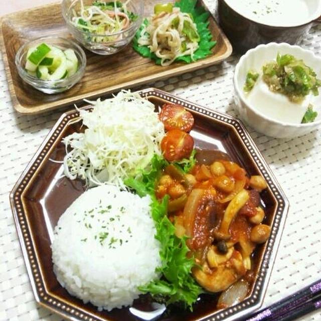 *晩ごはん*~チキンと豆のトマト煮込み~