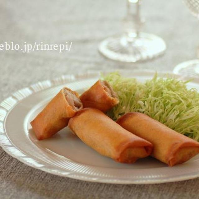 里芋と海老の春巻きコロッケ
