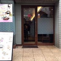 3月の韓国菓子と伝統茶のプチセミナー!薬食(ヤクシク)がおいしくできました♪