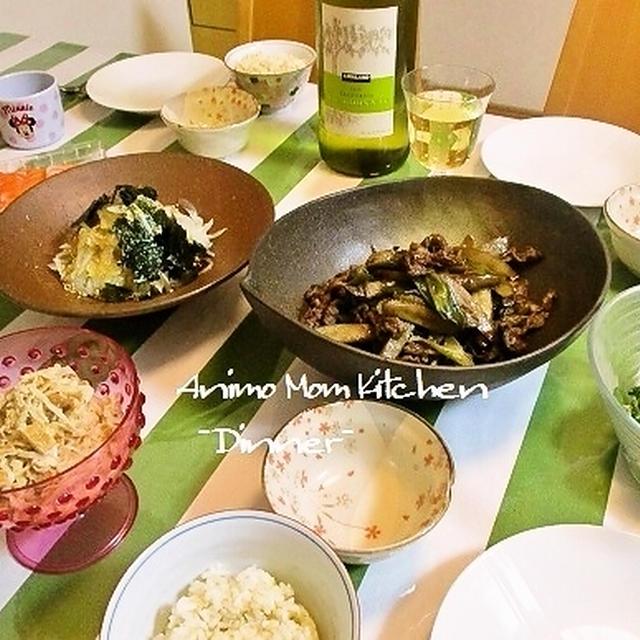 初めてのおいしさ♪コストコに行った日の晩ごはんは、ラム肉のしぐれ煮。