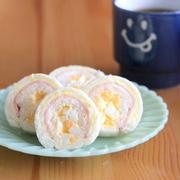 朝食、おやつ、おつまみに大活躍!バリエーション豊かな「ハムチーズロール」