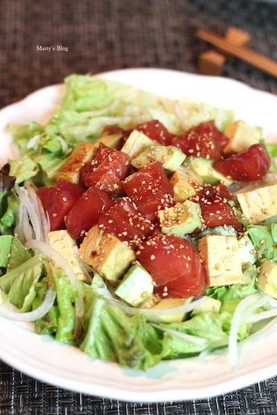 マグロのポキ風サラダ丼