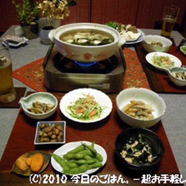 2/18の晩ごはん 水餃子鍋でビール♪熱燗♪♪