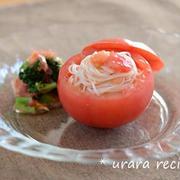 いつもの主食やおかずをちょっぴりおめかし♪「トマトカップ」レシピ