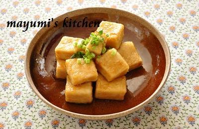 一度食べるとハマる☆高野豆腐が劇的においしい照りマヨ焼き