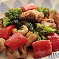 「鶏肉と彩り野菜炒のカシューナッツ炒め」