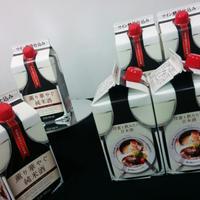 『薫り華やぐ純米酒』が美味しい〜(レシピブログ)