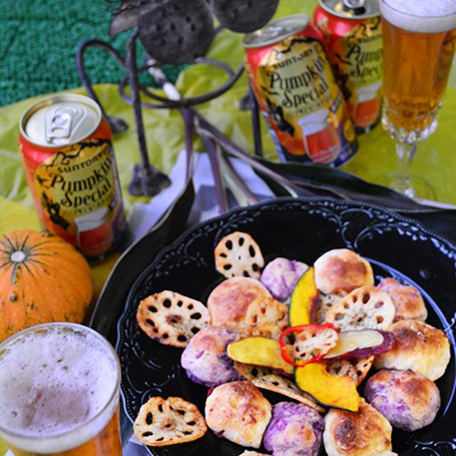 パンプキンビールテイスト もっちりかぼちゃと紫芋の ちぎりースパン