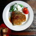 【簡単!!魚レシピ】カレイのレモンバターしょうゆ