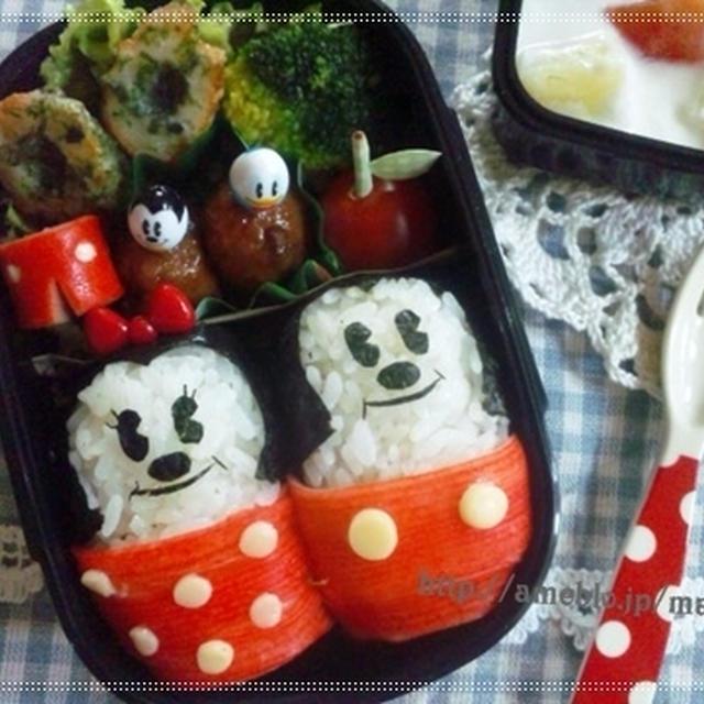 俵ミッキー&ミニー