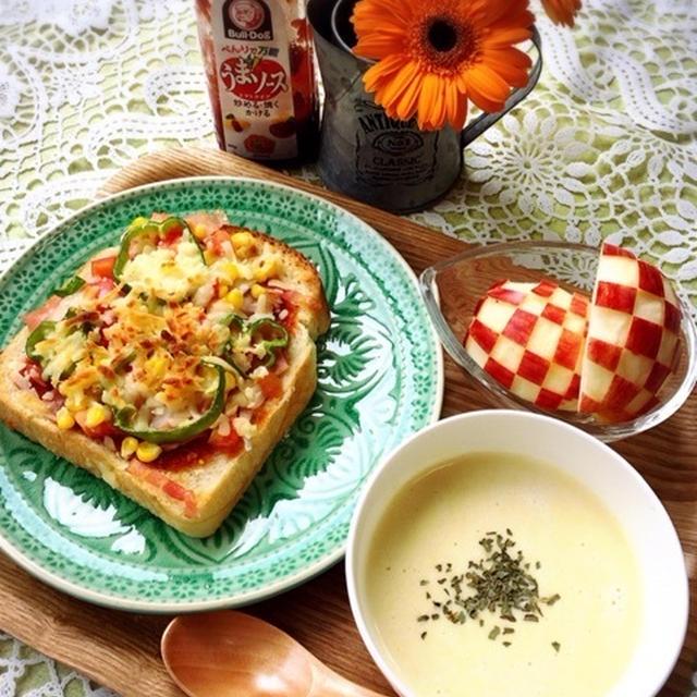 うまソースで昭和のピザトースト