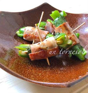 お弁当やおつまみにオススメ☆ピーマンのしそベーコン巻き♡レシピ