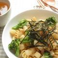 コロコロかぶとブロッコリーの和風パスタ☆柚子こしょう風味