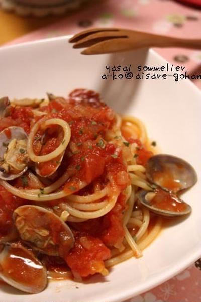 「柔らか♪あさりのトマトスパゲッティー」