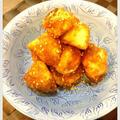 鶏の照り焼きでお弁当。と里芋のごま味噌和え