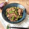 豚肉とオクラの禁断の黒胡椒炒め