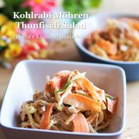 【副菜】簡単★野菜が止まらない♡ディル香るコールラビとツナのごまマヨサラダ♪